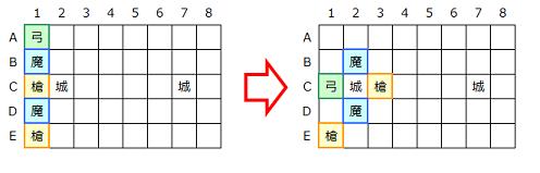 弓-002.png