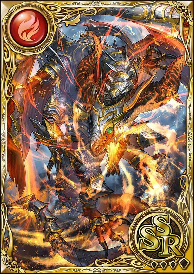 炎鎧竜ボルグ