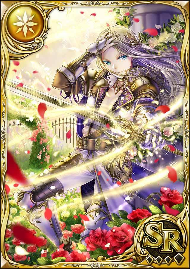 美麗の騎士テオフィール